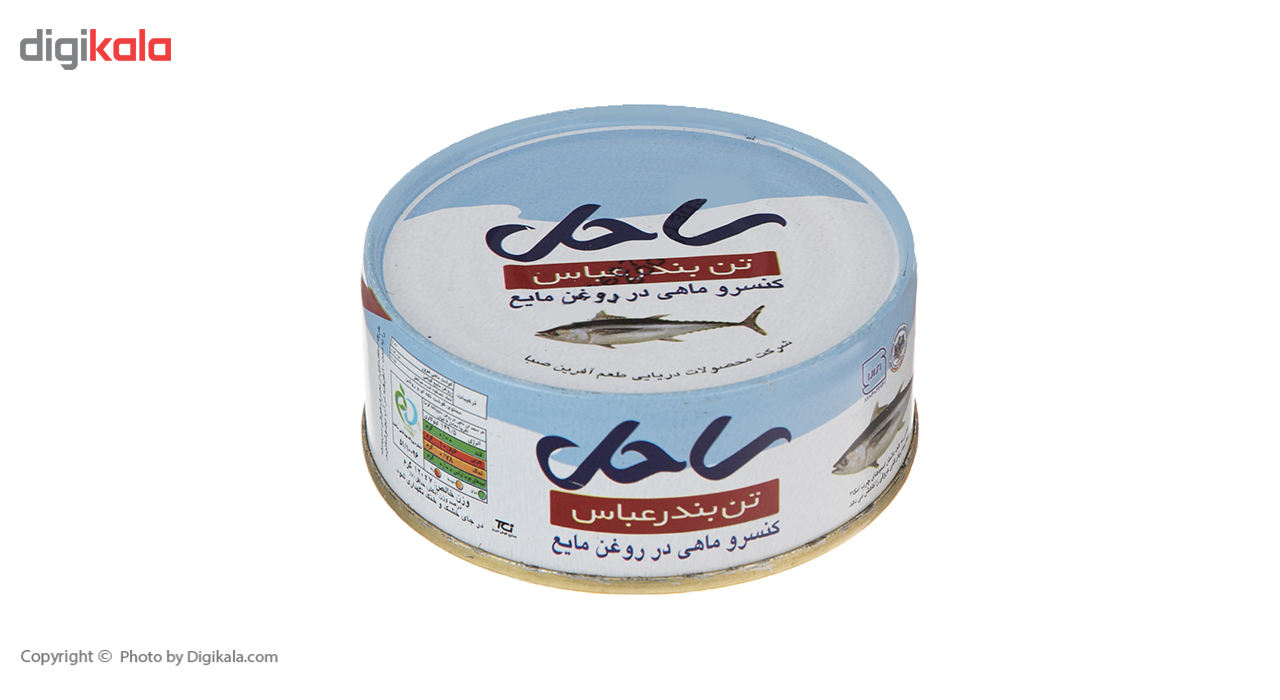 کنسرو ماهی تن در روغن مایع ساحل مقدار 120 گرم main 1 2