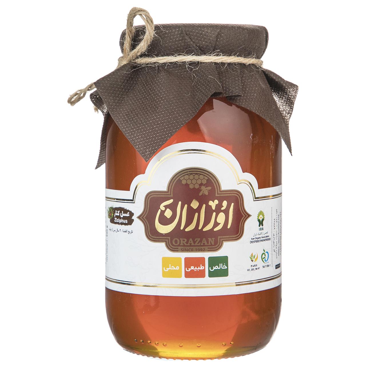 عسل کنار ارگانیک اورازان - 960 گرم