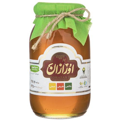 عسل آویشن اورازان مقدار 960 گرم