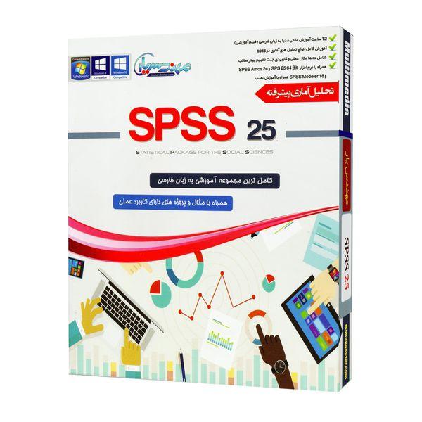 مجموعه آموزشی نرم افزار SPSS نشر مهندس یار
