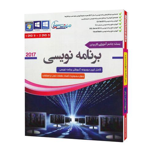 مجموعه آموزشی برنامه نویسی نشر مهندس یار
