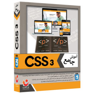 نرم افزار آموزش زبان برنامه نویسی CSS/CSS3 نشر نوآوران