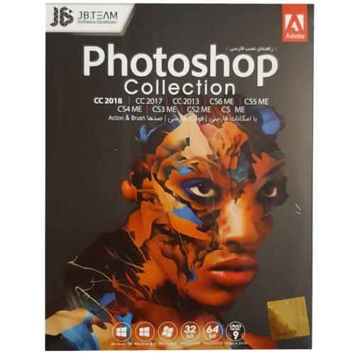 مجموعه نرم افزار Adobe Photoshop Collection 2018 نشر جی بی تیم