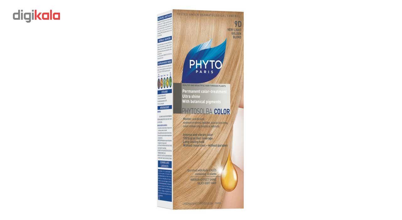 کیت رنگ مو فیتو مدل PHYTO COLOR شماره 9D main 1 1