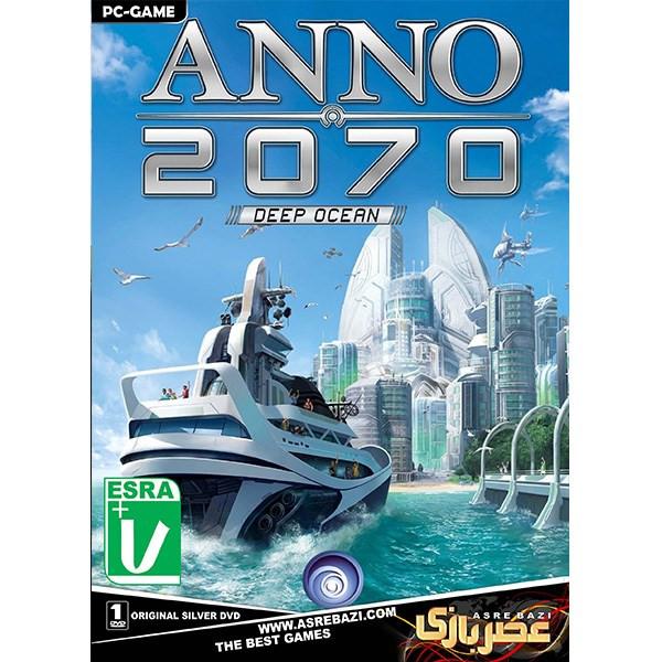 بازی کامپیوتری Anno 2070 Deep Ocean