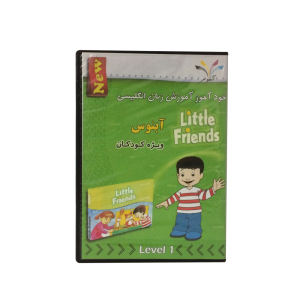 خودآموز زبان انگلیسی آبنوس ویژه کودکان