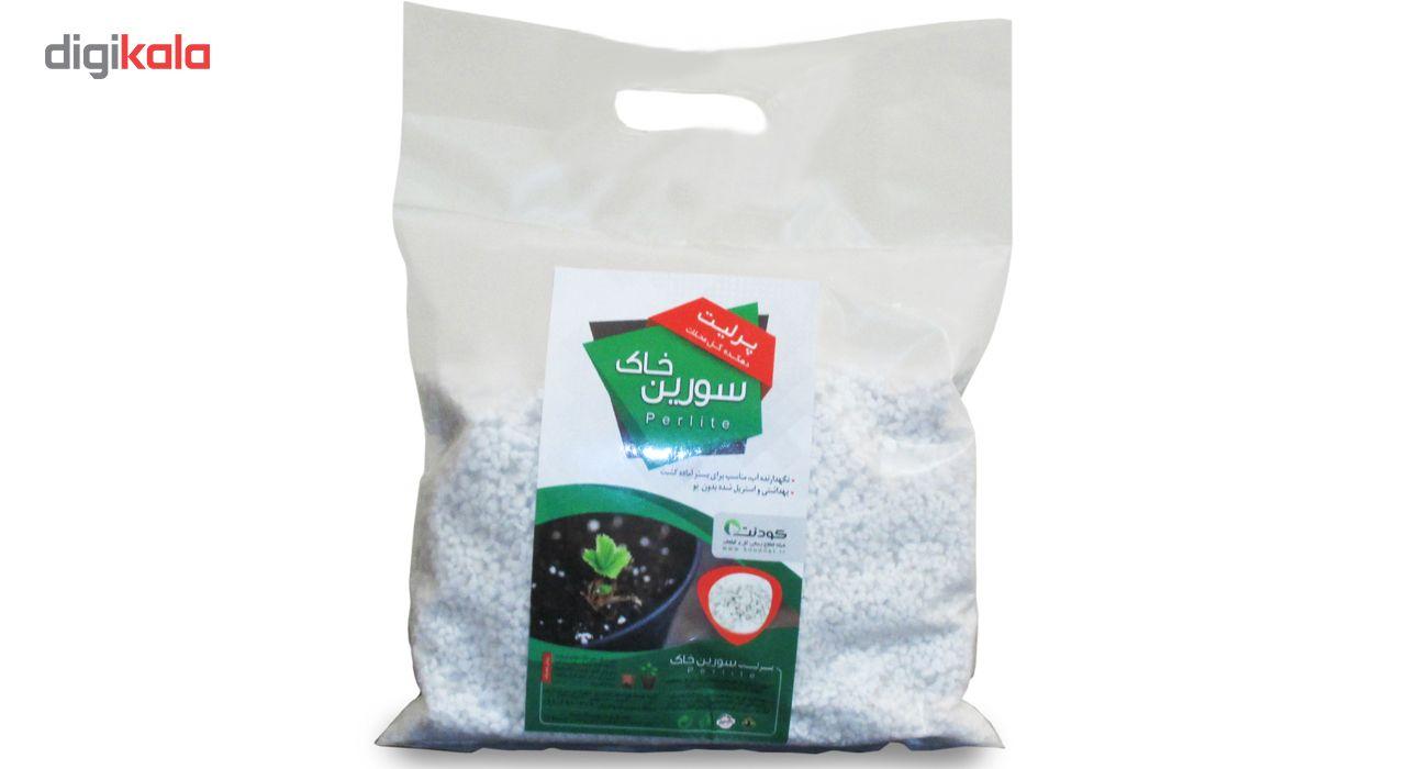 پرلیت دانه ریز سورین خاک (بسته کوچک) main 1 1