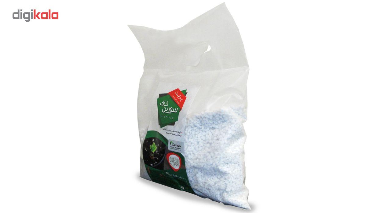 پرلیت دانه ریز سورین خاک (بسته کوچک) main 1 2