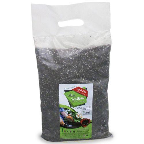 خاک کود ارگانیک سورین خاک سایز متوسط - 2 کیلویی