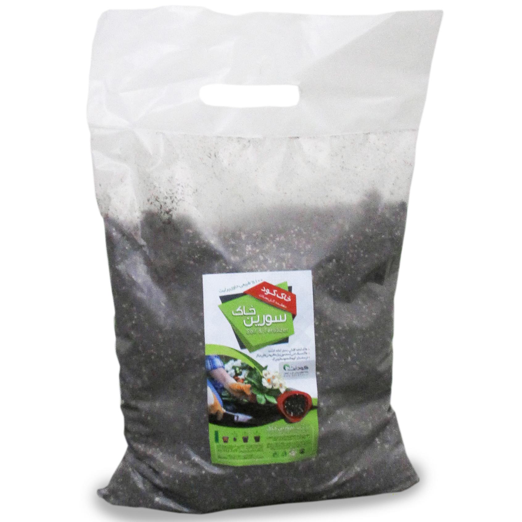خاک کود سورین خاک سایز بزرگ (10 لیتری)