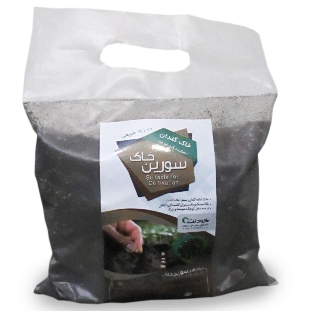 خاک گلدان سورین خاک سایز کوچک (2 لیتری)