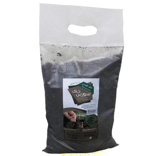 خاک گلدان ارگانیک سورین خاک سایز متوسط - 2 کیلویی