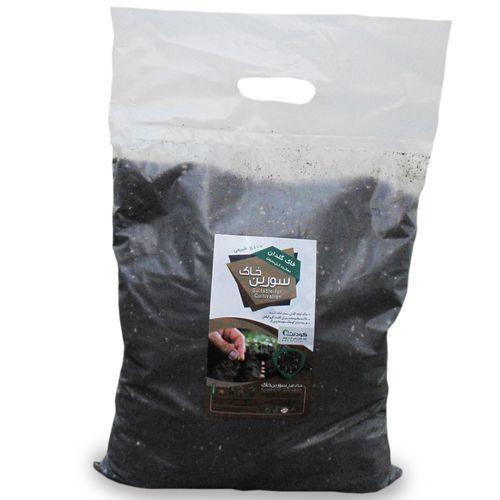 خاک گلدان ارگانیک سورین خاک سایز بزرگ - 5 کیلویی
