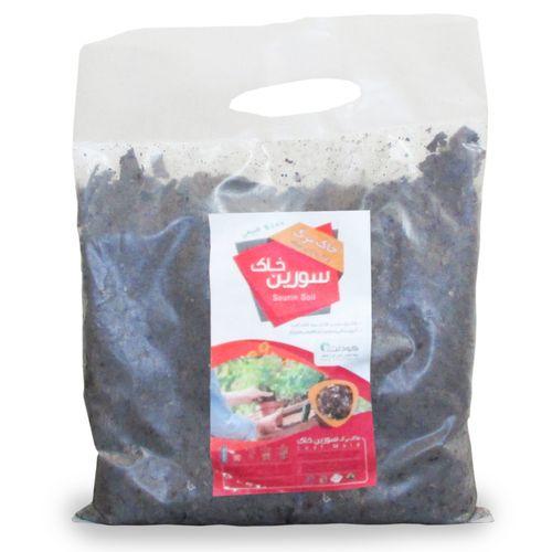 خاک برگ ارگانیک سورین خاک بسته کوچک (2 لیتری)