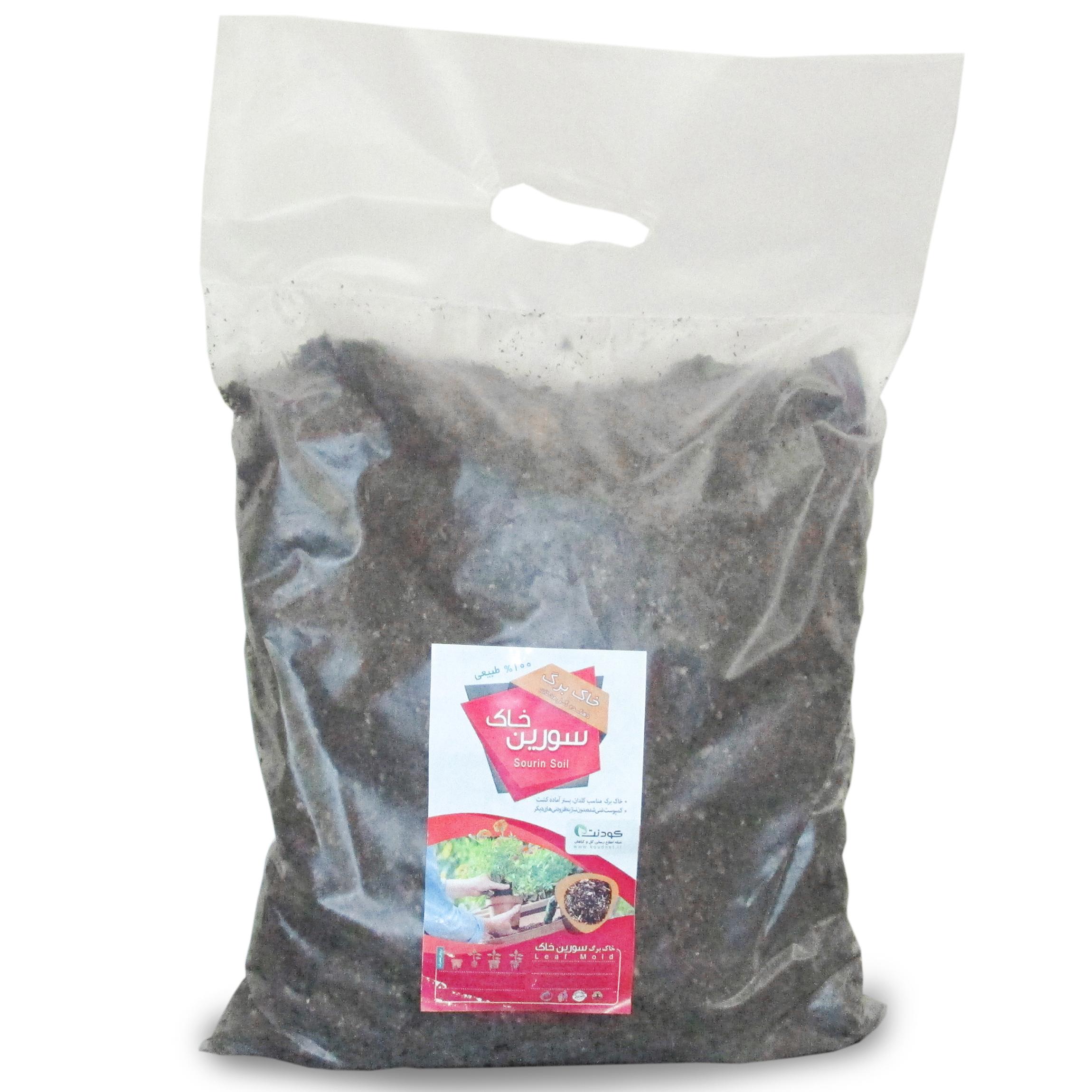 خاک برگ سورین خاک بسته بزرگ (10 لیتری)