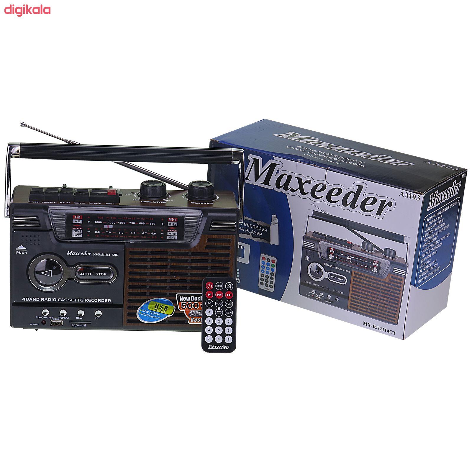 رادیو ضبط و اسپیکر مکسیدر مدل MX_RA2114CT main 1 1
