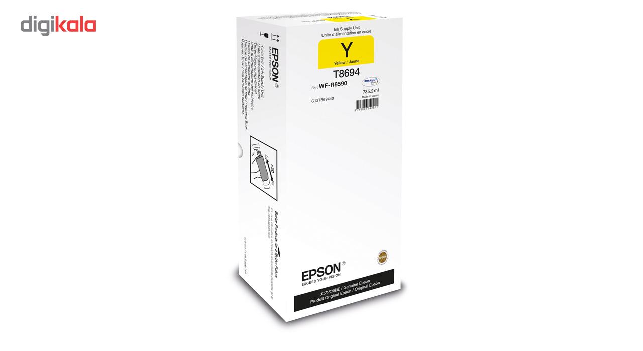 قیمت                      کارتریج اپسون مدل XXL Ink T8694