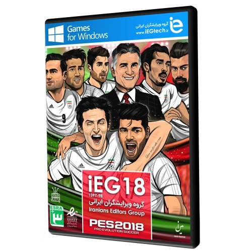 پچ افزایشی لیگ برتر ایران ۹۷-۹۸ مخصوص PES 2018