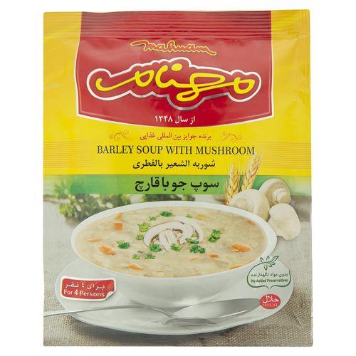 سوپ جو با قارچ مهنام مقدار 75 گرم