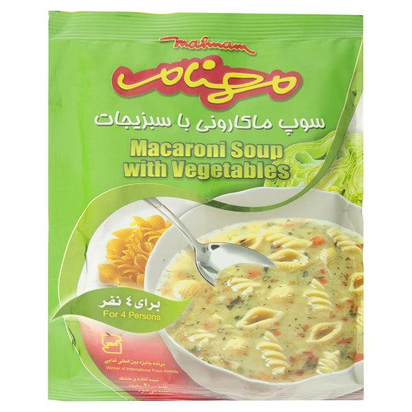 سوپ ماکارونی با سبزیجات مهنام 75 گرم