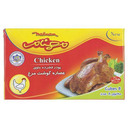 پودر عصاره گوشت مرغ مهنام مقدار 80 گرم