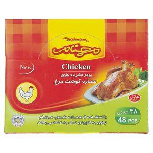 پودر عصاره گوشت مرغ مهنام بسته 48 عددی