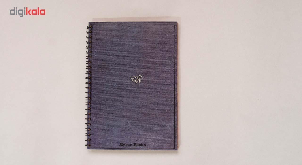 دفتر یادداشت بیگای استودیو مدل شاهزاده دورگه به همراه نامه ی هاگوارتز