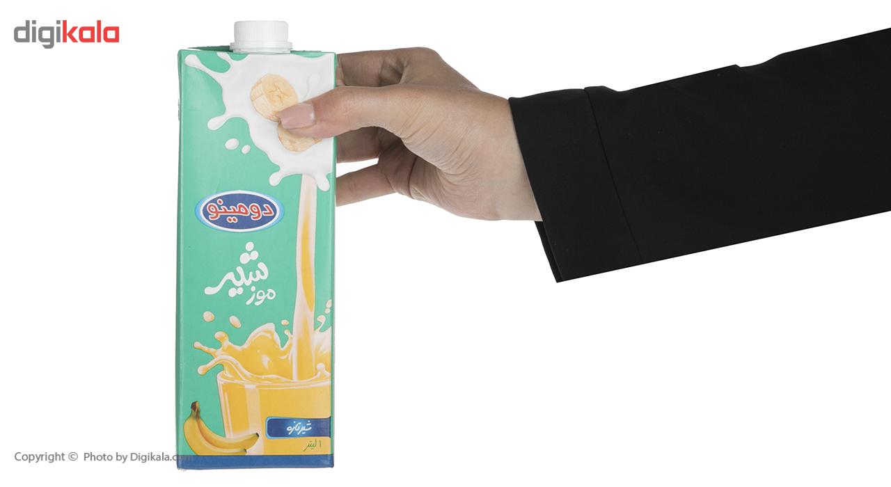 شیر موز دومینو مقدار 1 لیتر