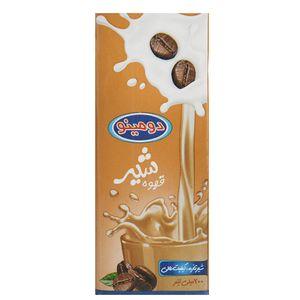 شیر قهوه دومینو مقدار 0.2 لیتر
