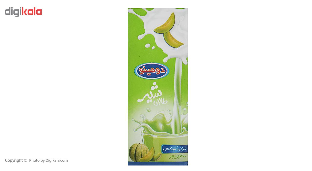شیر طالبی دومینو مقدار 0.2 لیتر