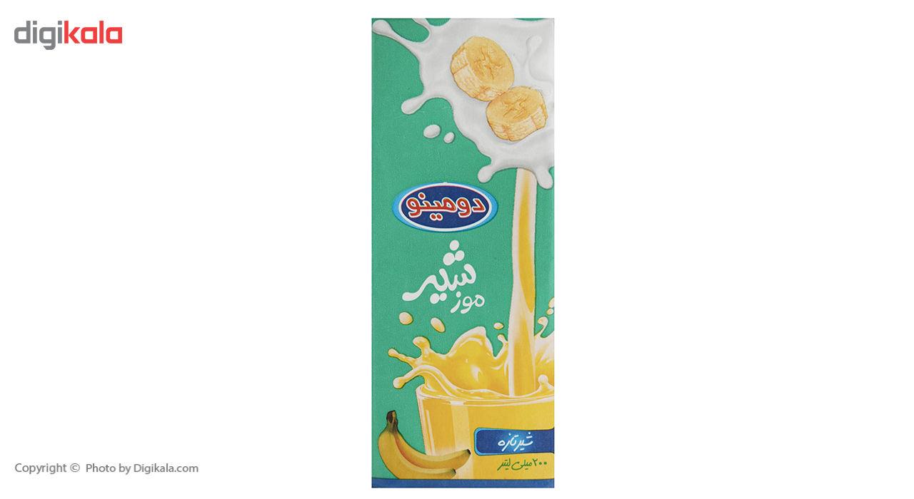 شیر موز دومینو مقدار 0.2 لیتر main 1 1