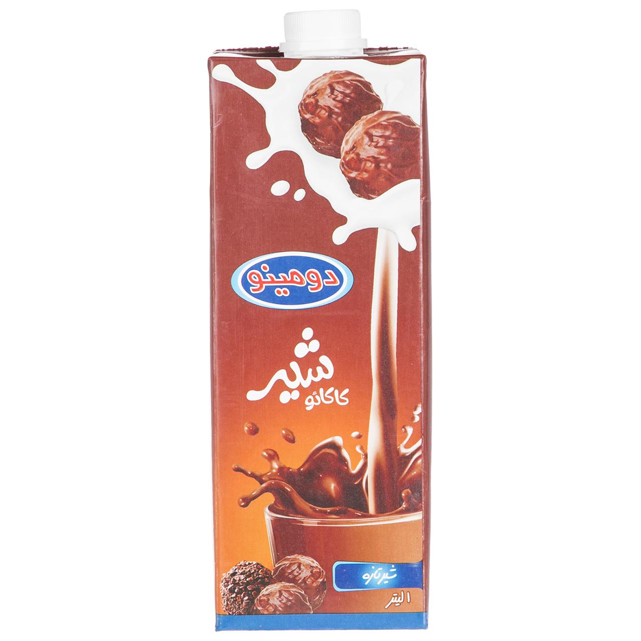 شیر کاکائو دومینو مقدار 1 لیتر