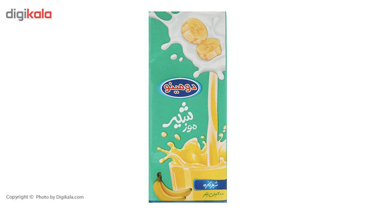 شیر موز دومینو مقدار 0.2 لیتر بسته 6 عددی main 1 2