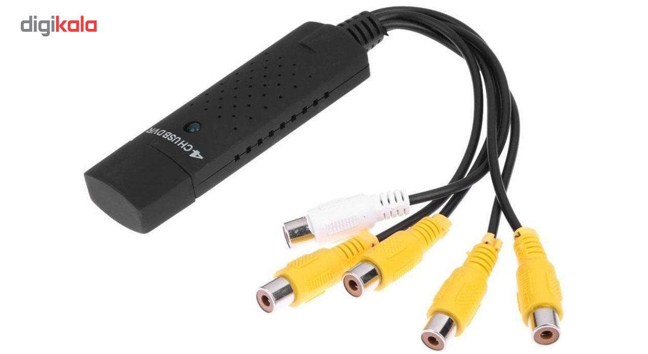 کارت کپچر USB ایزی کپ مدل 4CH
