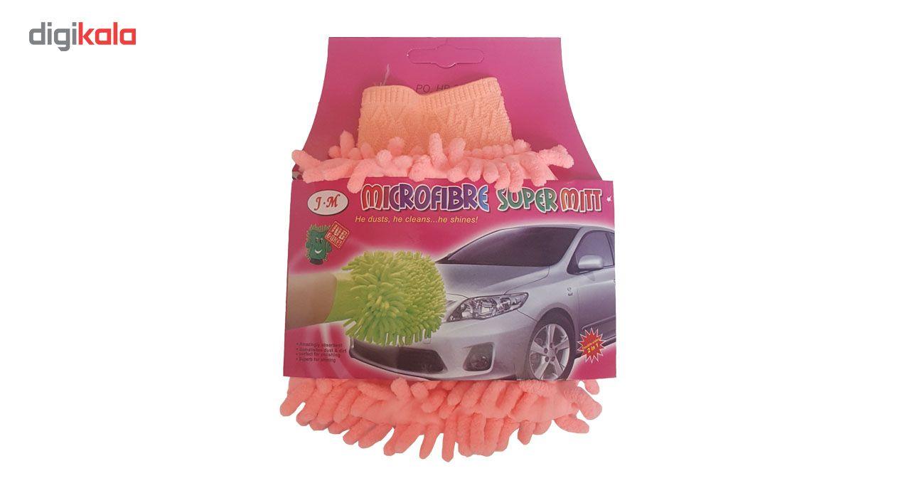دستمال میکرو فایبر خودرو جی ام مدل 1010 main 1 3