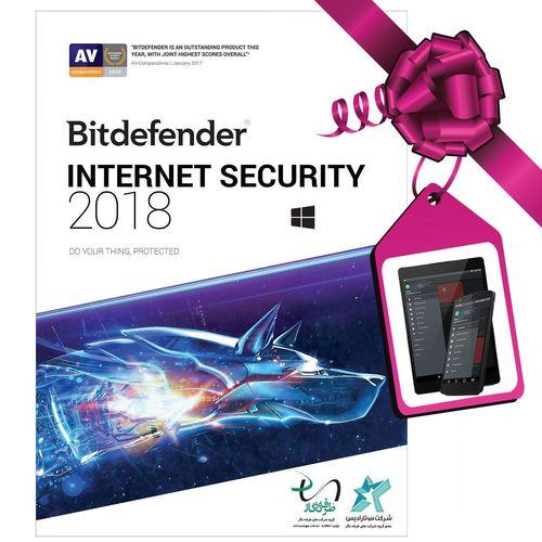 آنتی ویروس بیت دیفندر اینترنت سکیوریتی 2018 3 کاربر 1 ساله به همراه لایسنس آنتی ویروس موبایل اندورید بیت دیفندر 1 ساله