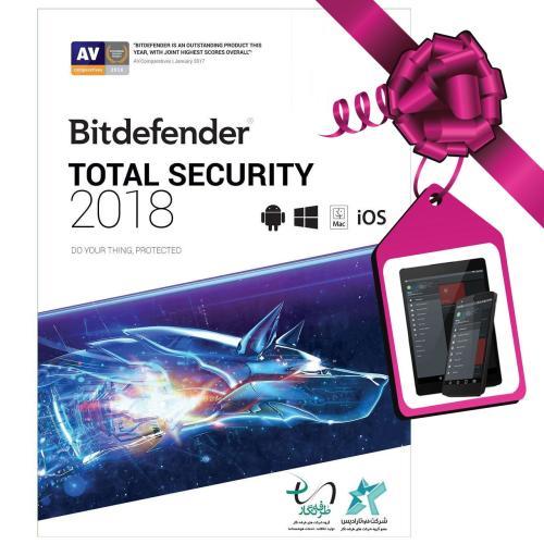 آنتی ویروس بیت دیفندر توتال سکیوریتی 2018 5 کاربر 1 ساله به همراه لایسنس آنتی ویروس موبایل اندورید بیت دیفندر 1 ساله