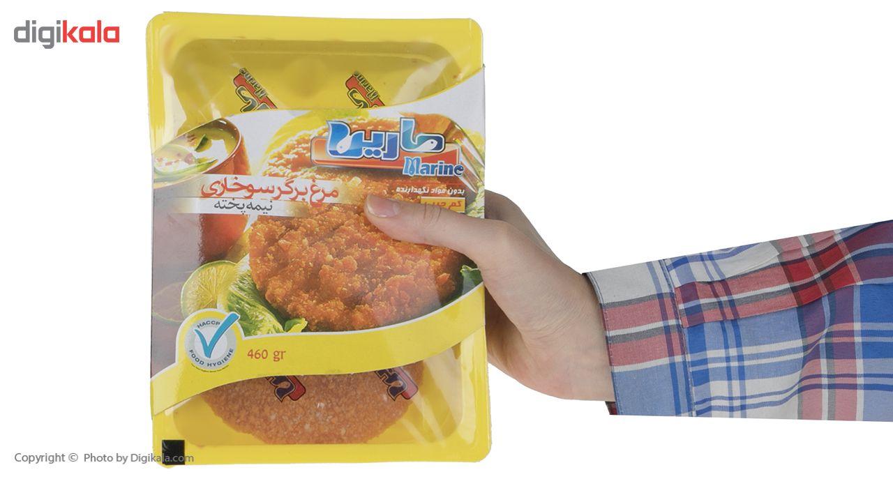 مرغ برگر سوخاری مارین مقدار 460 گرم main 1 5