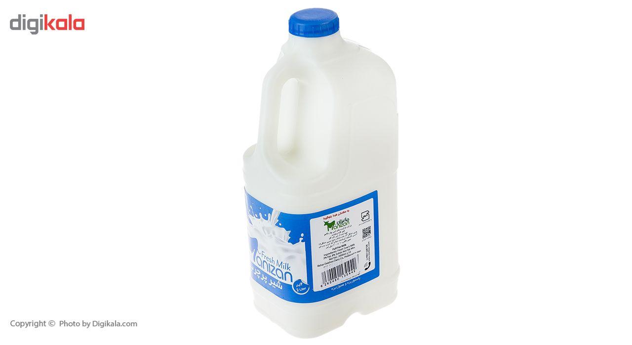 شیر پرچرب مانیزان مقدار 2 لیتر main 1 2
