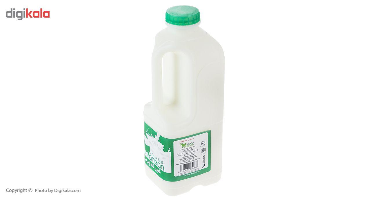 شیر کم چرب مانیزان مقدار 0.95 لیتر main 1 2