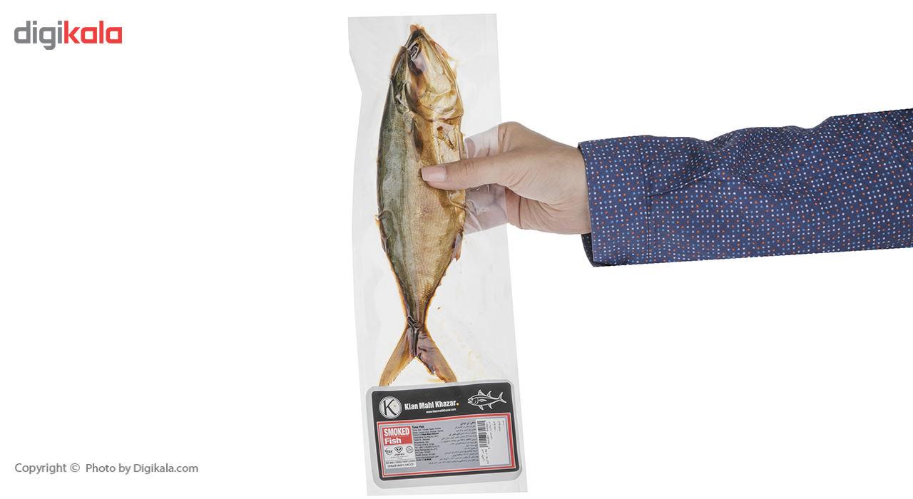 ماهی تن دودی کیان ماهی خزر مقدار 150 گرم main 1 3