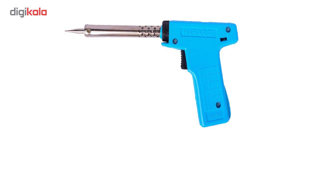 هویه تفنگی میتسو مدل TB main 1 1