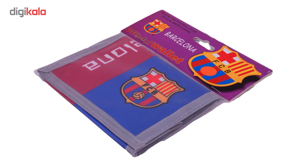 کیف پول ورزشی مدل  FC BARCELONA