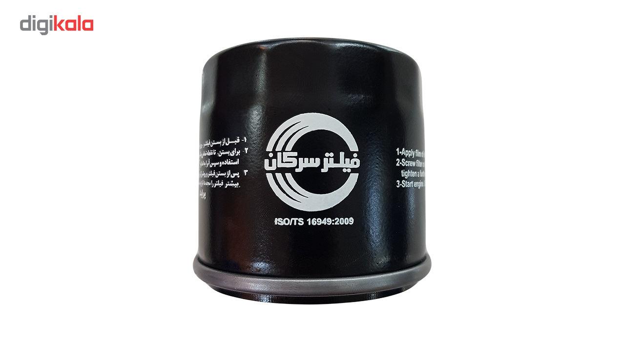 فیلتر روغن خودروی سرکان مدل SF 6569 مناسب برای پراید main 1 1