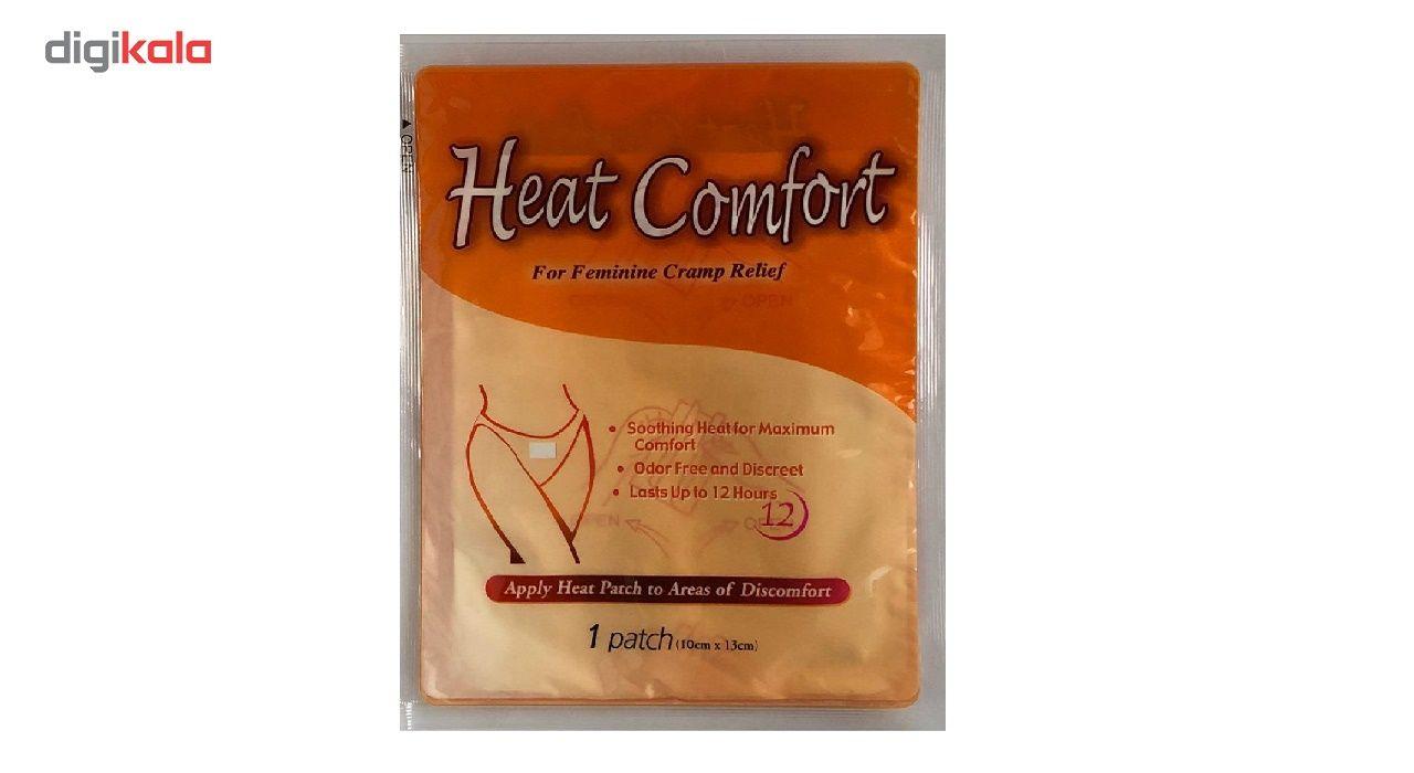پد ضد درد قاعدگی مدل Heat Comfort main 1 1