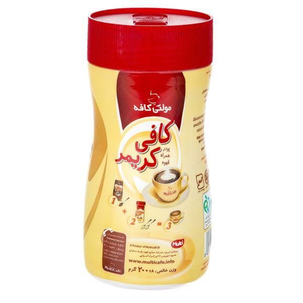 کافی کریمر مولتی کافه مقدار 200 گرم