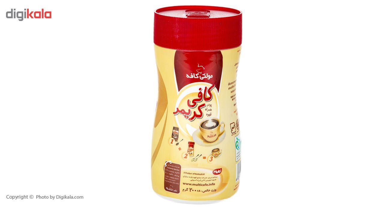 کافی کریمر مولتی کافه مقدار 200 گرم main 1 2