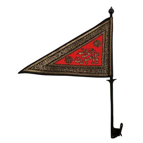 پرچم آنتنی محرم زربافت مخصوص ماشین بسته 2 عددی