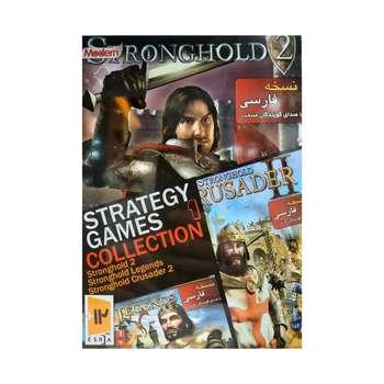 مجموعه ۳ بازی قلعه دوبله به فارسی مخصوص pc