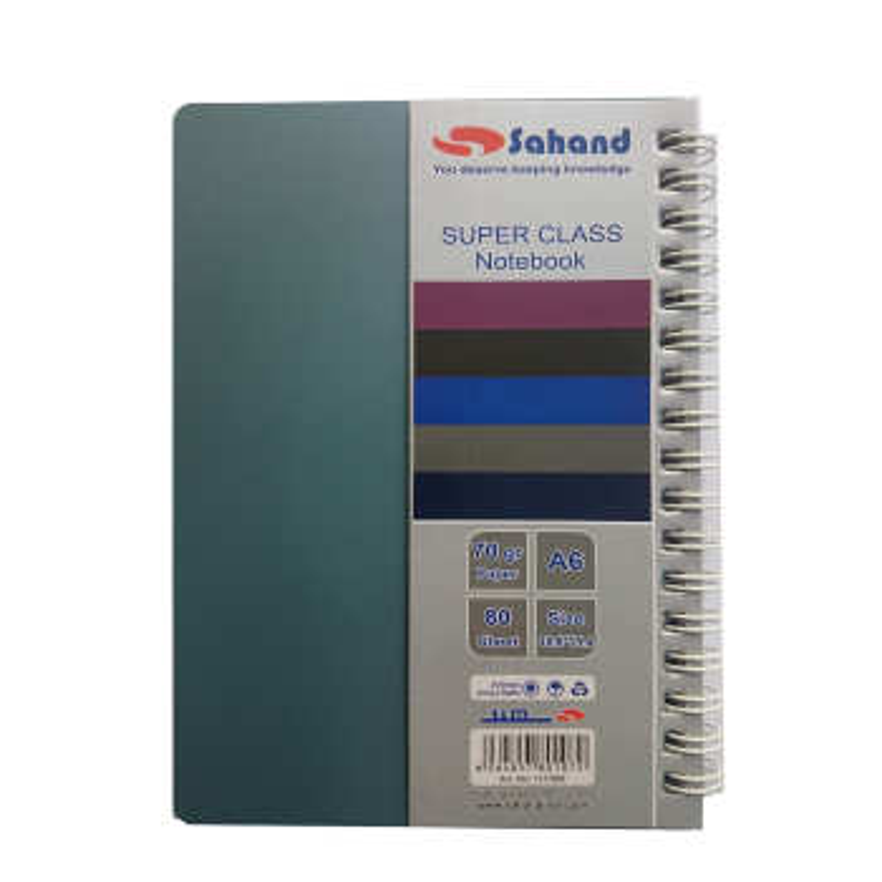 دفترچه یادداشت سوپر کلاس سهند کد7412